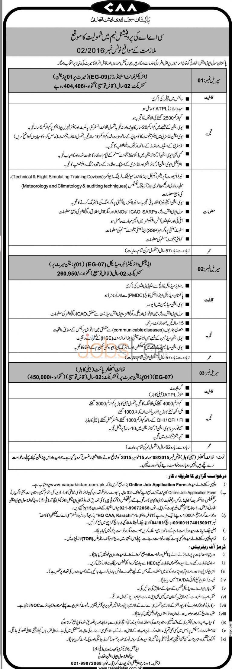 Pakistan Civil Aviation Authority Jobs in Karachi 2016 Latest Advertisement