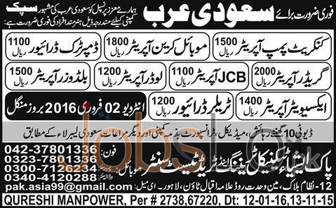 Cipc Company Saudi Arabia 2016 Job Opportunities