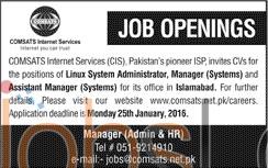 COMSATS Internet Services Pakistan  Jobs 16th Jan 2016