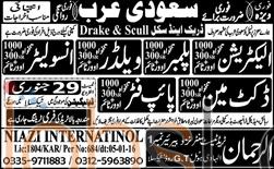 Situations Vacant in Drake & Skull Company Saudi Arabia 2016