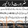 Driver Required in a Development Company Jobs in Lahore 2016