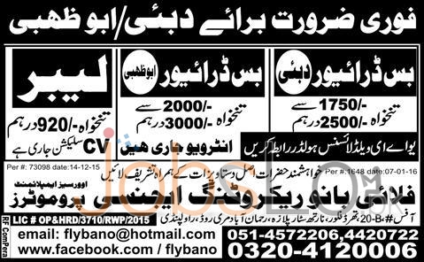 Situations Vacant in Dubai for Bus Driver 27th January 2016