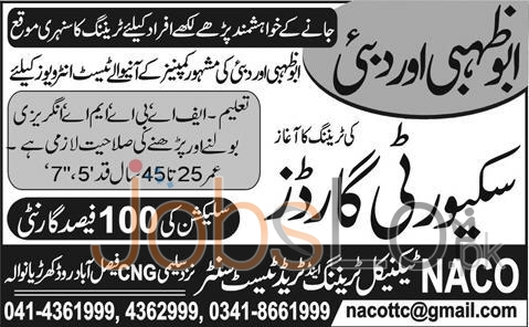 Security Guard Jobs in Dubai and Abu Dhabi 2016