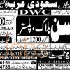 DWC Company Jobs in Saudi Arabia 2016 for Mason Block
