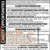Elmetic Group of Companies Private Limited Jobs in Lahore 2016