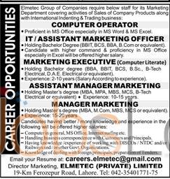 Job Announcement in Elmetic Group of Companies Pvt Ltd 2016