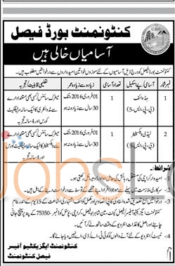 Recruitment Offers in Faisalabad Cantonment Board 2016