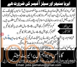 Job Announcement in Gama Lux Olive Chemical Soap Company 2016