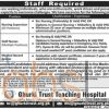 Ghurkhi Trust Teaching Hospital Jobs in Lahore Latest Advertisement 17th January 2016