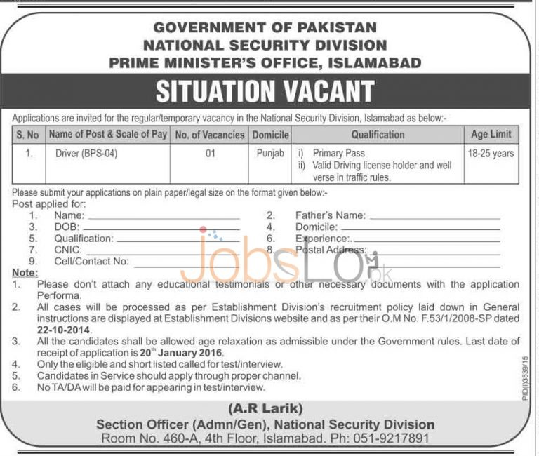 National Security Division Islamabad Prime Minister's Office Job for Driver 2016