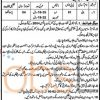 Parks & Horticulture Authority Jobs in Gujranwala 2016 For Gardener