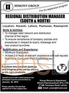 Recruitment Offer in Himont Group as Regional Distributor Manager 2016