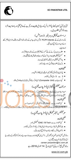 Recruitment Offer in ICI Pakistan Limited Polyester Business