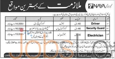 Islamabad Naya Tel Company Recruitment Offers 2016