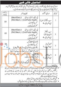Recruitment Offers in Public Sector Organization 2016 in Islamabad