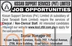 Kissan Support Services Private Limited