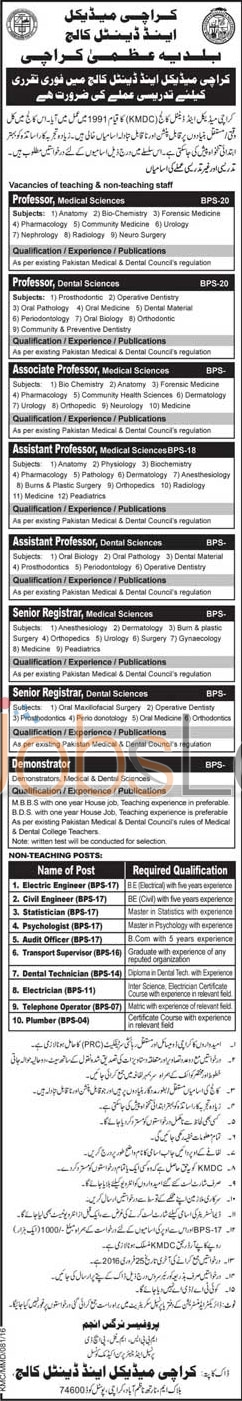 Karachi Medical and Dental College Jobs 26th January 2016