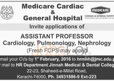 Medicare Cardiac & General Hospital Jobs in Karachi 2016 for Assistant Professor
