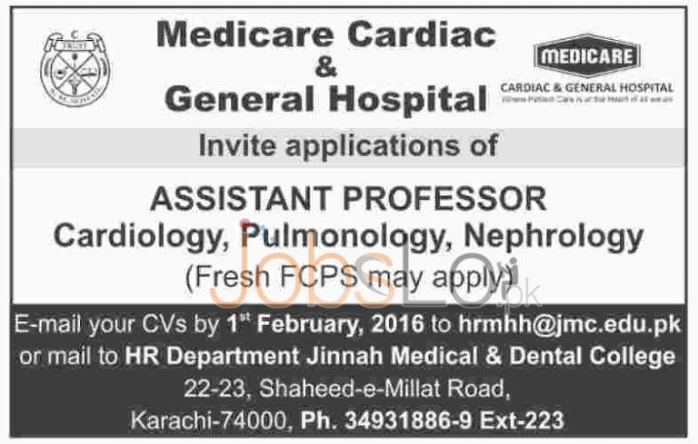 Medicare Cardiac & General Hospital Jobs in Karachi 2016 for Assistant Professor
