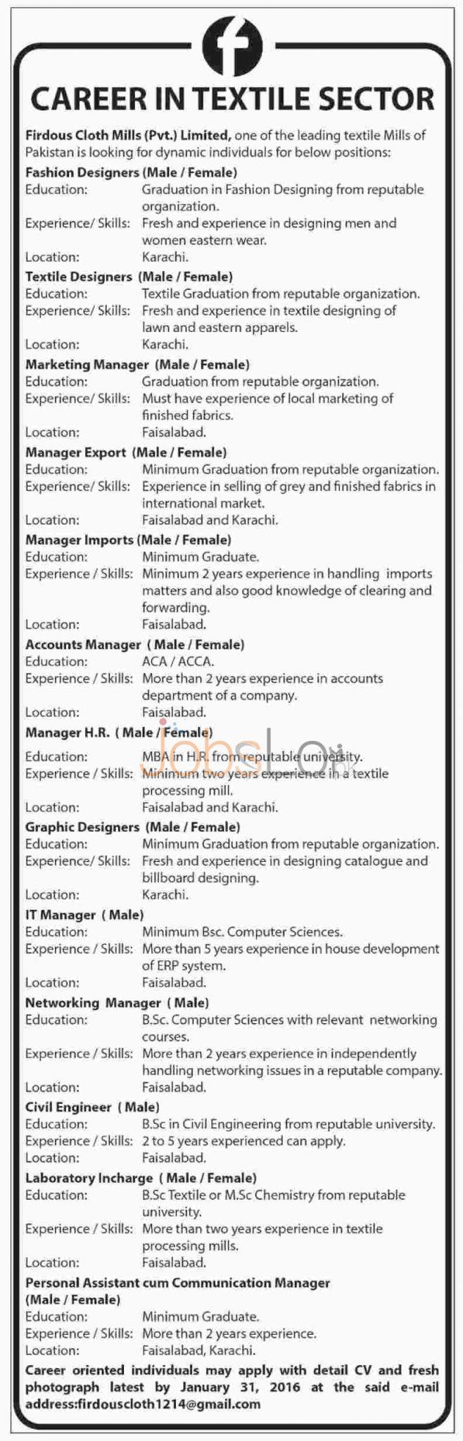 Vacancies in Karachi & Faisalabad Firdous Cloth Mills Private Ltd