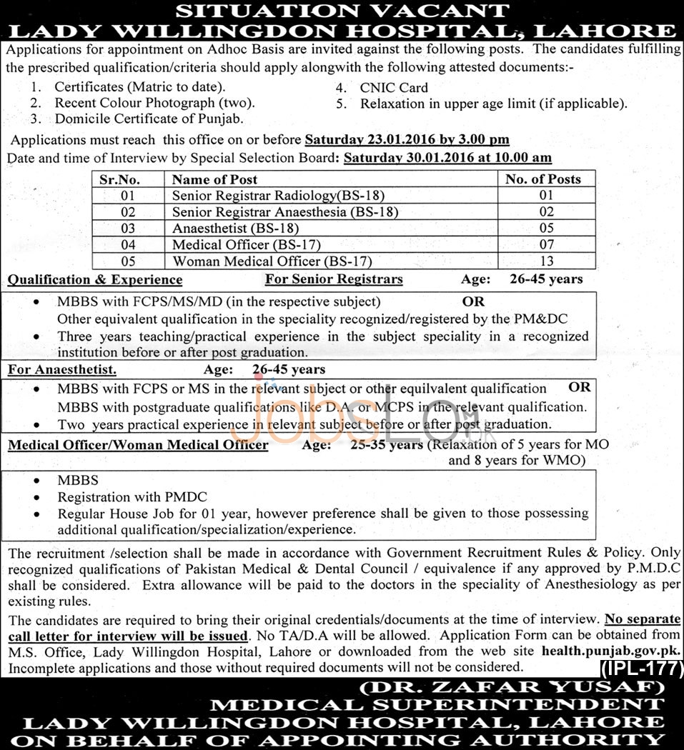 Vacant Situations in  Willingdon Hospital Lahore 2016