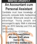 Joan Mc Donalds School Jobs in Lahore 2016 Accountant Cum Personal Assistant