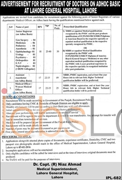 Lahore General Hospital Jobs in Lahore for Doctors 2016 Latest Advertisement