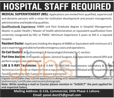 Lahore Hosipital for Medical Staff Required 2016 Jobs