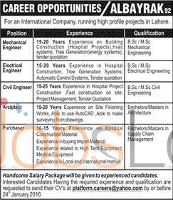 Albayrak International Company Lahore Jobs 21st January 2016