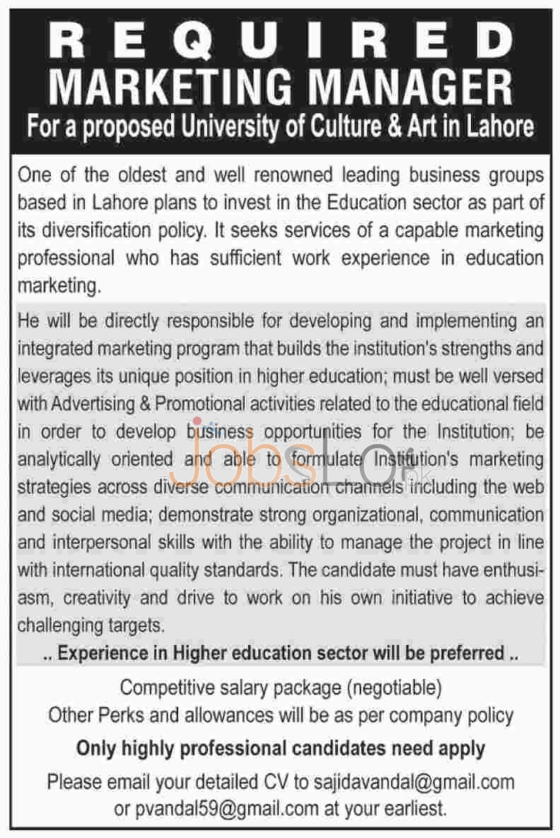 University of Culture & Arts Lahore 2016 Vacancies for Marketing Manager