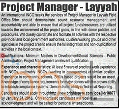 Layyah International NGO 2016 Latest Advertisement