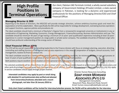 Pakistan LNG Terminals Private Limited Jobs 2016