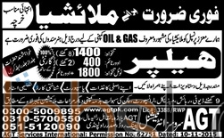 Oil & Gas Company Jobs for Helper in Malaysia 2016