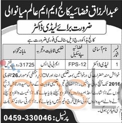 Abdul Razzaq Faizia College MM Alam 2016 Jobs in Mianwali