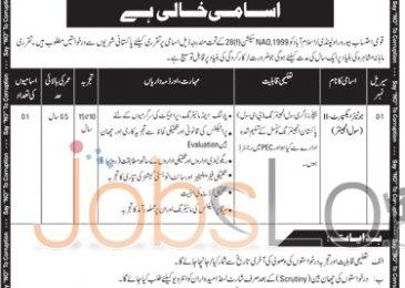 National Accountability Bureau Rawalpindi 24th January 2016 Latest Advertisement