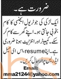 Travel Agency Jobs 2016 for Female Computer Operator Latest Advertisement