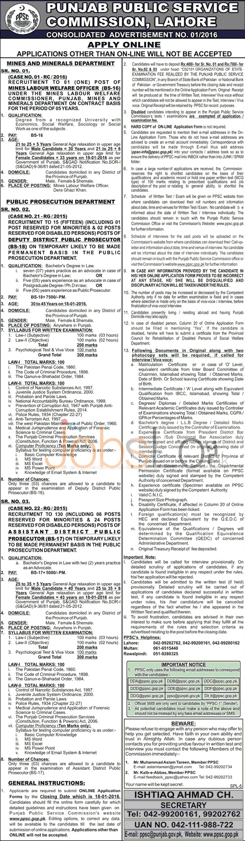 Vacant Situations in Punjab Public Service Commission, Lahore 2016