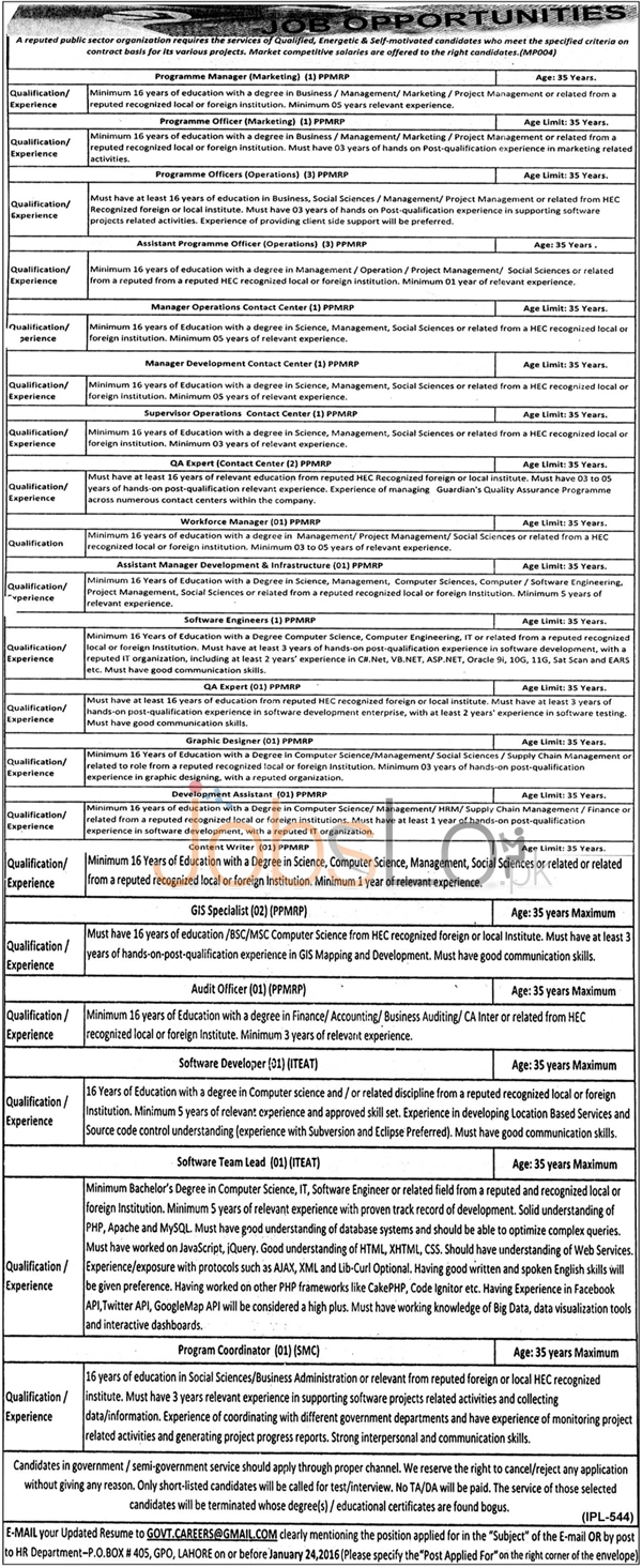 Public Sector Organization Jobs 16th January 2016 Career Opportunities