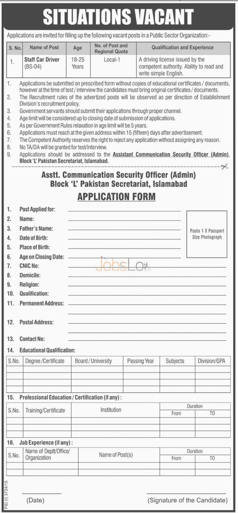 Public Sector Organization Jobs 22 January 2016 for Staff Car Driver