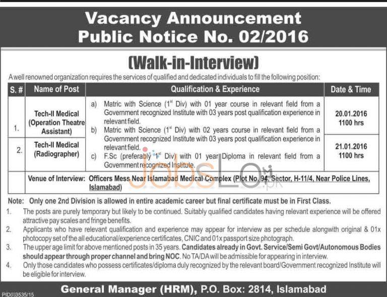 Public Sector Organization Islamabad Walk In Interview 2016