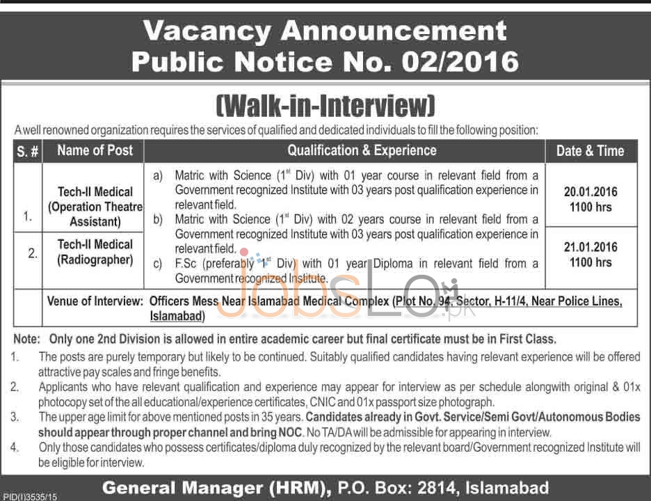 Walk In Interview in Public Sector Organization 2016 Islamabad