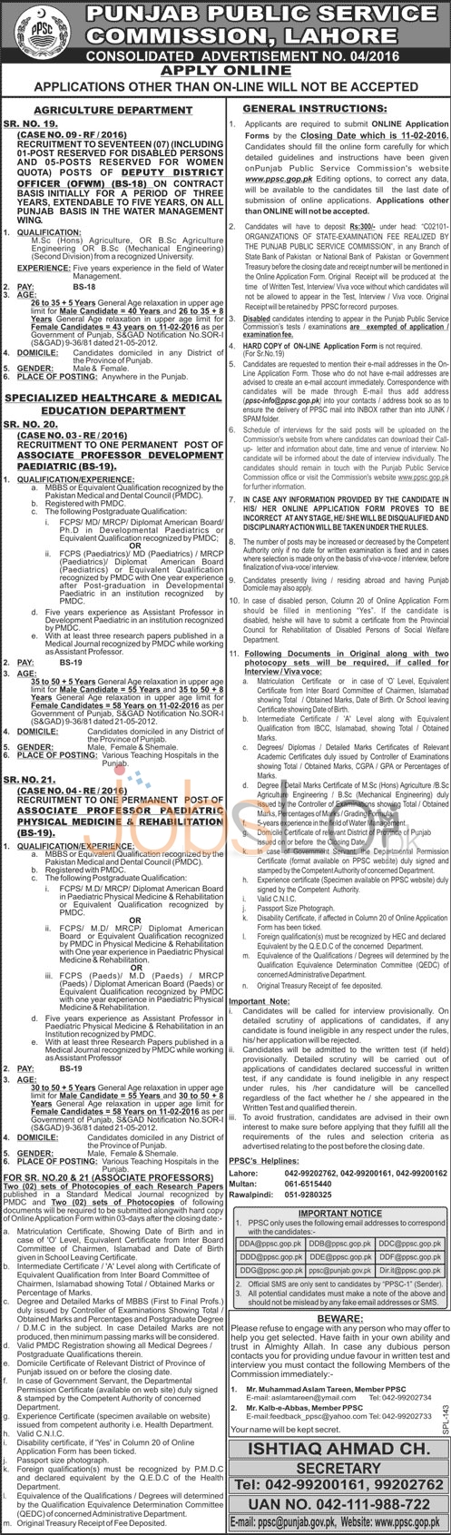 Punjab Public Service Commission Jobs in Punjab 27th January 2016