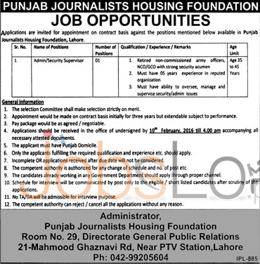 Situations Vacant in  Punjab Journalists Housing Foundation 28th Jan 2016 Lahore