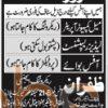 Zafraan Recruiting Agency Jobs in Rawalpindi 2016 Latest Advertisement