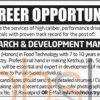 Research and Development Manager Jobs in Rawalpindi 2016 Latest Advertisement