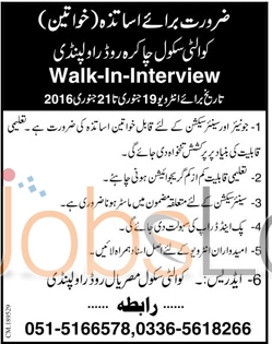 Walk In Interviewe for Teachers in Rawalpindi Quality School