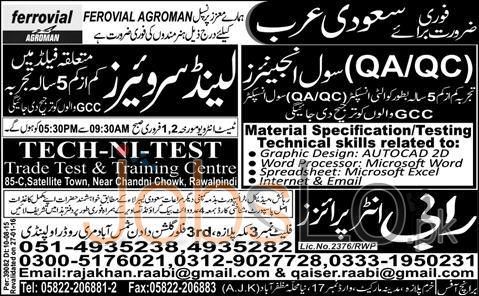Ferrovial Agroman Construction Company Vacancies in Saudi Arabia 2016