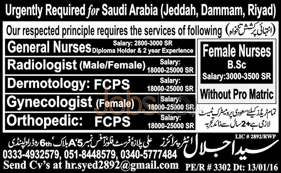 Jobs in Saudi Arabia for Gynecologist and Generals Nurses 2016
