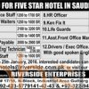 Five Star Hotel Jobs in Saudi Arabia 2016 Latest Advertisement