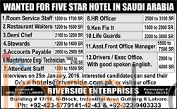 Five Star Hotel Jobs in Saudi Arabia 2016